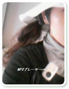its me081030.jpg